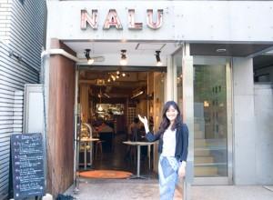 NALU Cafe外観