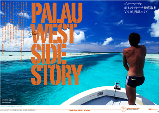 palau_westside_201010_cover