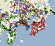 次の記事: 伊豆・神奈川・千葉のダイビングスポットの計画停電グループ分け