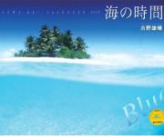 次の記事: 完全網羅!2012年の美しい海&水中写真のカレンダー全30作