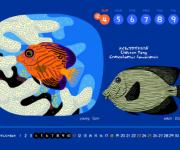 次の記事: 【うおろぐ】今週の「幼魚図鑑」12/4〜メイキュウサザナミハ