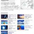 tubataha web-lue