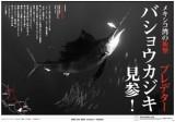 2011_11mexico_sailfish