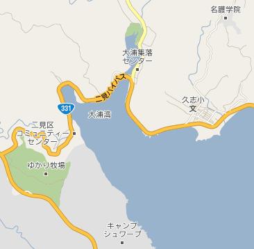 辺野古・大浦湾の地形