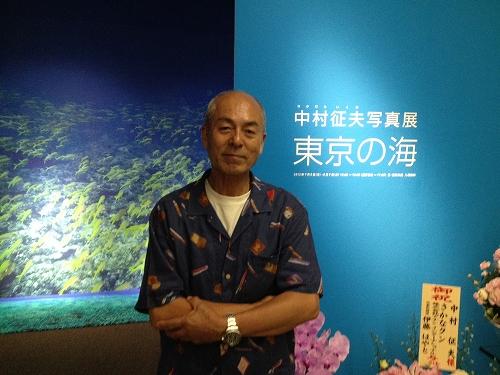 中村征夫写真展「東京の海」
