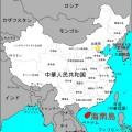 海南島マップ