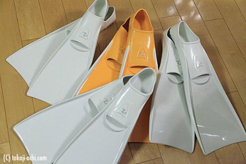 TUSAのフィン・KAIL FF16