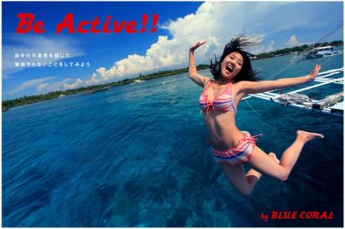 Page.2 セブ島・ブルーコーラルポスター型ウェブマガジン
