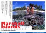 200505_marshalls_cover
