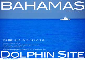 200606_bahamas_cover