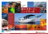 200606_menado_kagii_cover