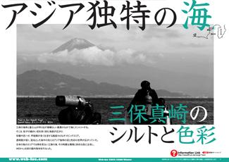 200606_miho_kagii_cover