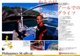 200606_moalboal_cover