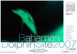 200707_bahamas_ochi_cover