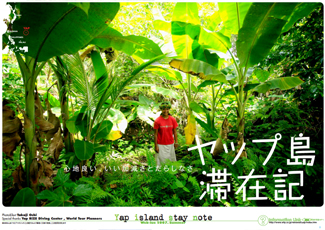 200707_yap_cover