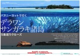 200909_derawan_sangalaki_cruise_cover