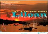 200909_liloan_cover