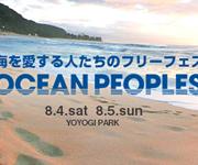 ocean_peoples_thumbnail