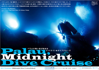 palau_midnight_cruise_cover