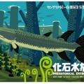 友永たろ個展「化石水族館」