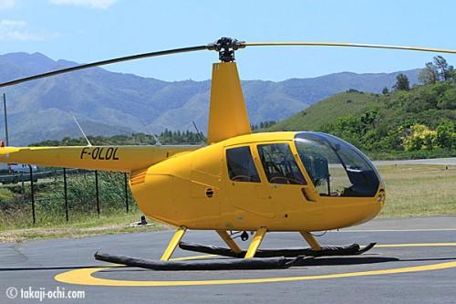 ニューカレドニアの首都ヌメアのヘリコプター空撮