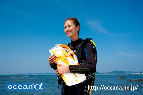 oceana_diving_1