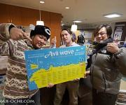 前の記事: トドに逢いたくて…。~北海道潜り歩き~(アンケートもあります