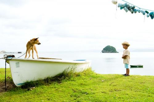 子どもと犬(撮影:岡田裕介)