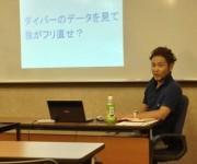 前の記事: 奄美大島エア&宿泊付きダイビングも当たる! オーシャナ編集長