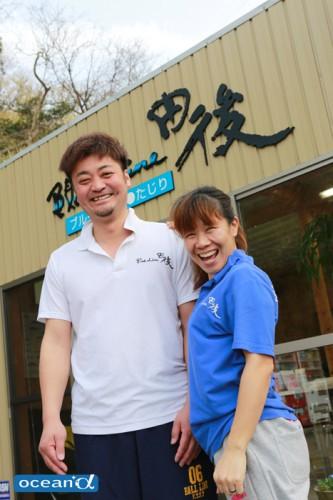 「ブルーライン田後」の山崎さん夫婦