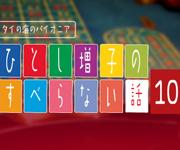 201306_hitoshi_masuko_180_150