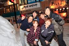 aviiwave_20130615