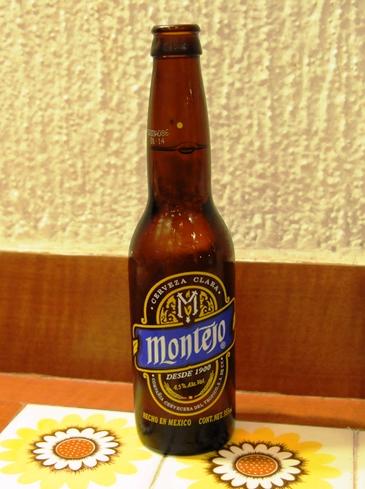 モンテホ/Montejo