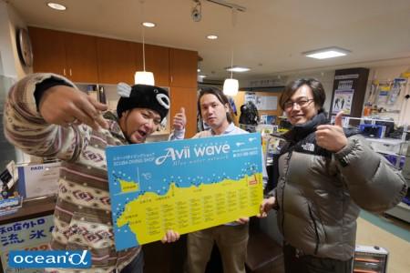 札幌で出迎えてくれたのは、積丹半島を中心に北海道を広く潜るアビイウェーブの西村さん(中)と大川さん(右)。早速、北海道らしい帽子をかってみたが(左)、その正体は3P後に……