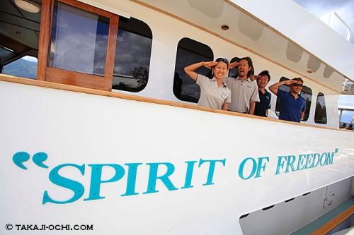 SPRIT OF freedom(スピリットオブフリーダム)(撮影:越智隆治)