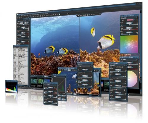 SILKYPIX Marine Photography Pro4.0使用前