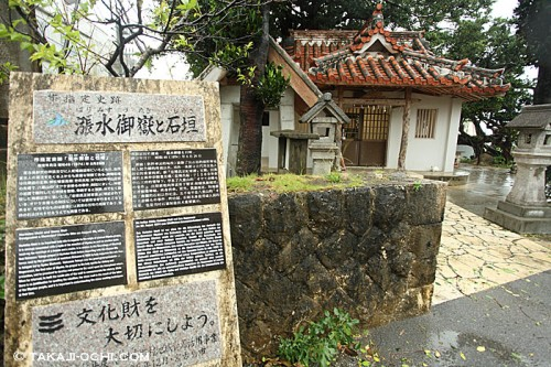 宮古島の霊場「漲水御嶽」(撮影:越智隆治)