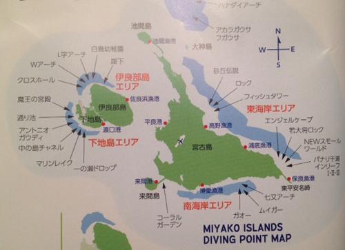 宮古島のダイビングポイントマップ