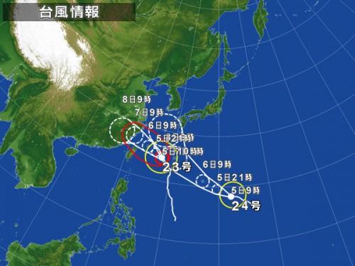 宮古島直撃の台風23号