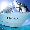 宮古島「Fish a gogo!」のさちこ食堂