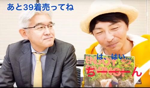 高橋さん、ご協力ありがとうございました!