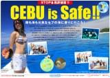 201312_cebu_safe_325_230px
