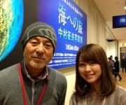 次の記事: 中村征夫写真展「海への旅」に行ってきました!