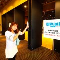 DIVE BIZ SHOW 2014(ダイブビズショー)