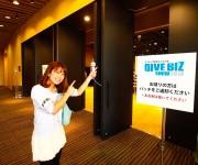前の記事: DIVE BIZ SHOW(ダイブビズショー)2014徹底レ