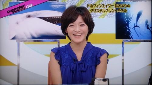 BS朝日ポップメイカー鈴木あやの出演風景