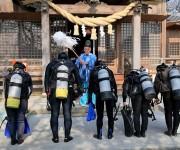 前の記事: 日本でここだけ!熊本で「厄払い・禊ぎのお祓いダイビング」