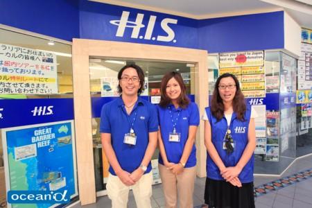 H.I.S.ケアンズ支店