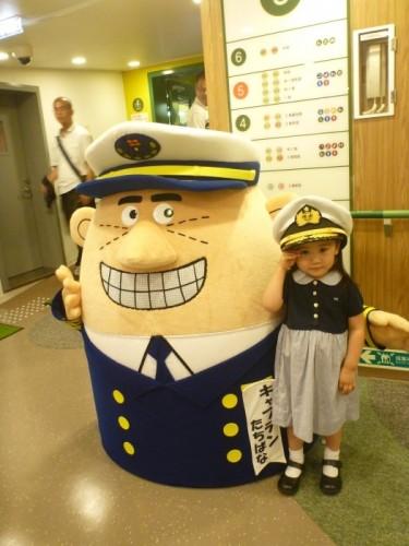東海汽船の橘丸