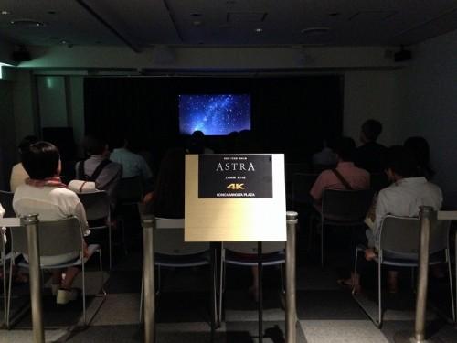 高砂淳二写真展「ASTRA」